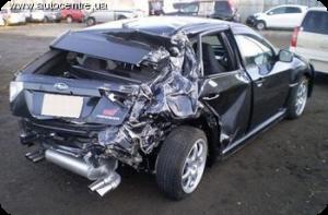 Купить аварийный автомобиль