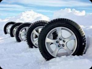 Какие зимние шины лучше?
