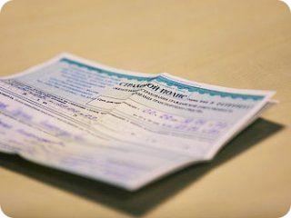 Отзыв страховой лицензии
