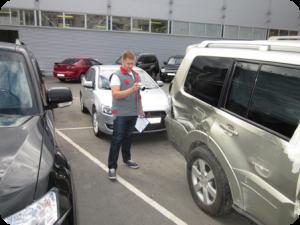 Оценка автомобиля фото