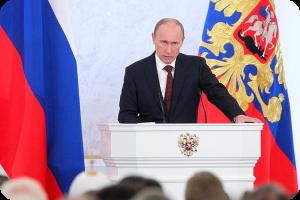 обращение президента Путина к нации фото