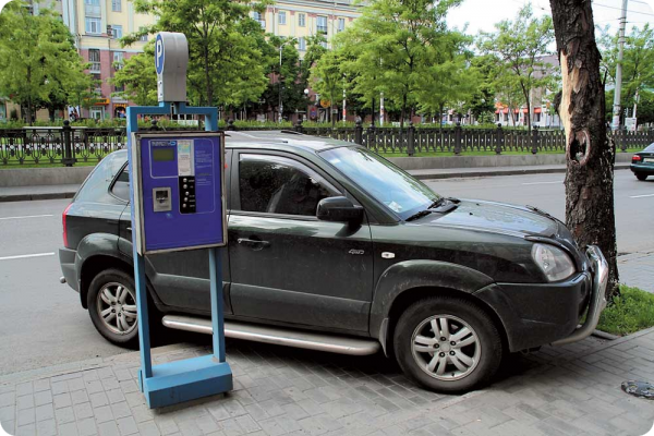 паркомат фото